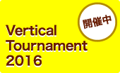 Vertical Tournament 2016