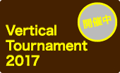Vertical Tournament 2017