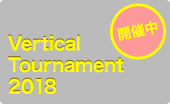 Vertical Tournament 2018