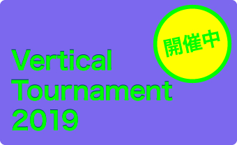 VERTICAL TOURNAMENT 2019